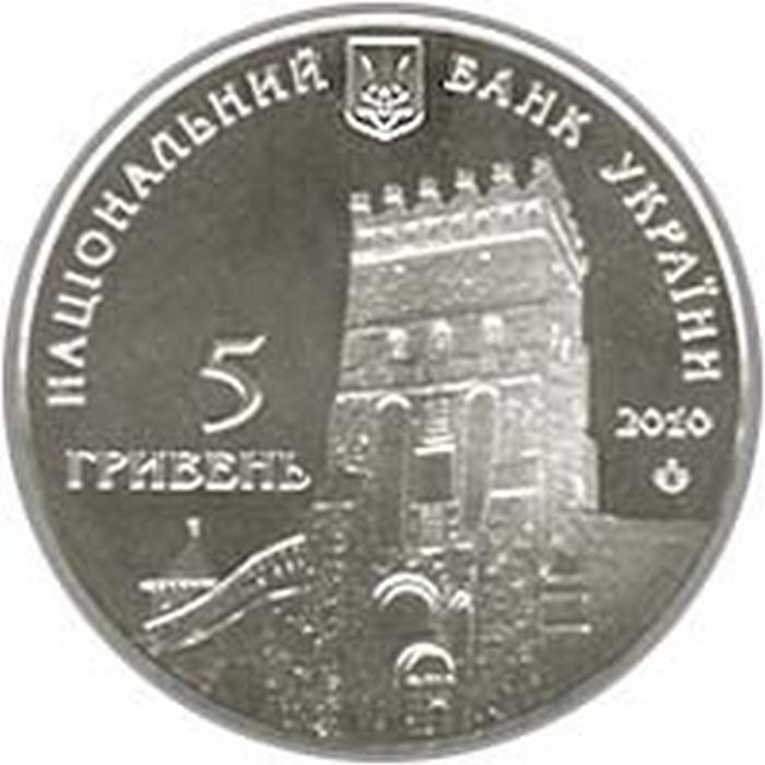 Курс валют в украине приватбанк в